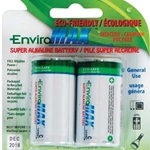 4200BP2 C Alkaline Battery (2)