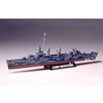 78012 1/350 US Navy DD445 Fletcher