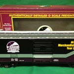 20-93038 MTH Premier 40' Single Door Box Car - MTH Seminar