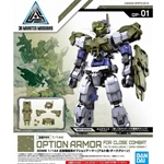 BACKORDERED