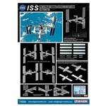 1/400 International Space Station Phase 2007